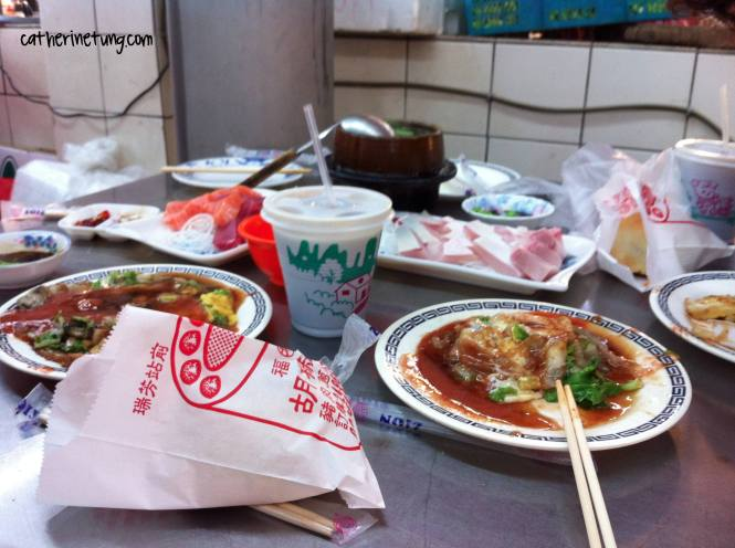 taiwanesefoodwatermarked